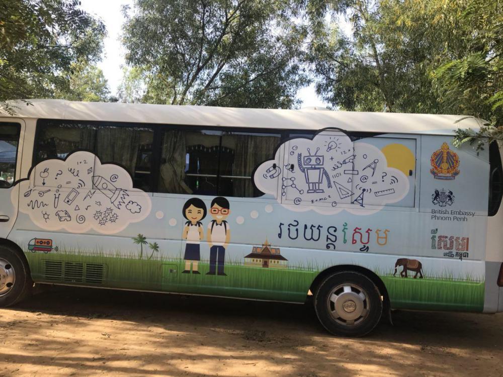 រថយន្តស្ទែម STEM Bus